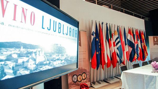 Uradni rezultati 58. Mednarodnega ocenjevanja vin – Vino Ljubljana