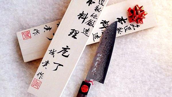 Zakaj je kuhinjski nož najboljše darilo?